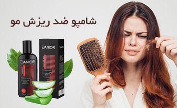 راهنمای خرید بهترین شامپو ضد ریزش مو و آموزش جلوگیری از ریزش مو